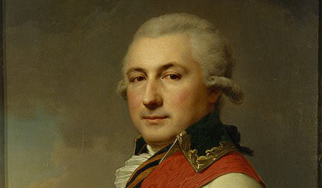 Адмирал Дерибас