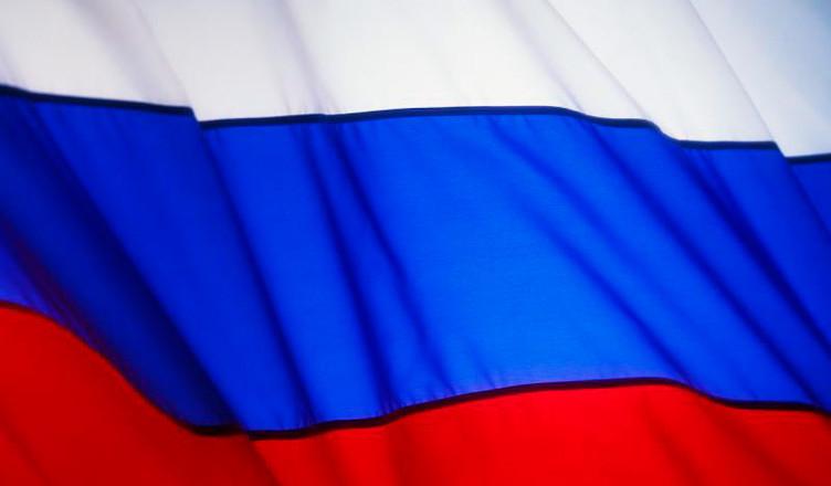 российский-флаг