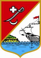 герб Измаила