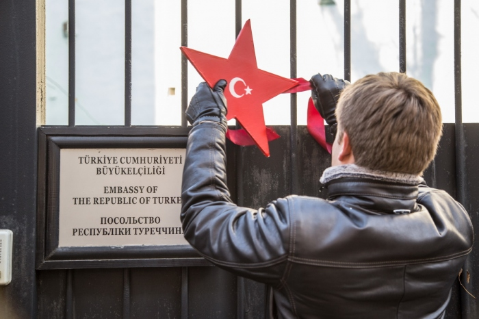 Депутаты подарили Турции звезду