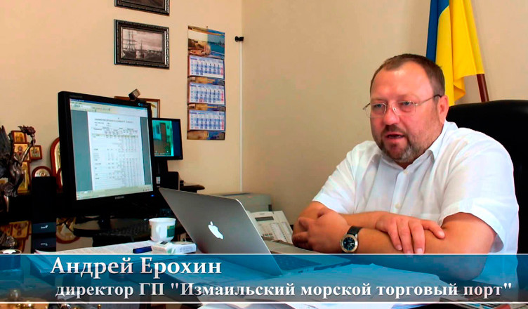 Андрей-Ерохин-Измаил
