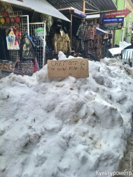 В Одессе продается снег