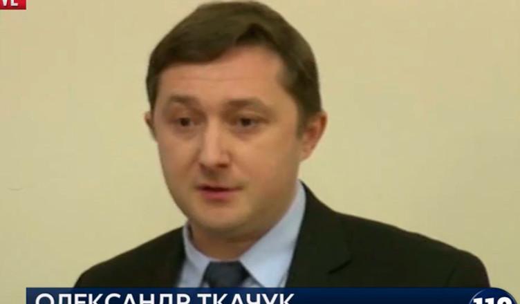 СБУ Александр Ткачук