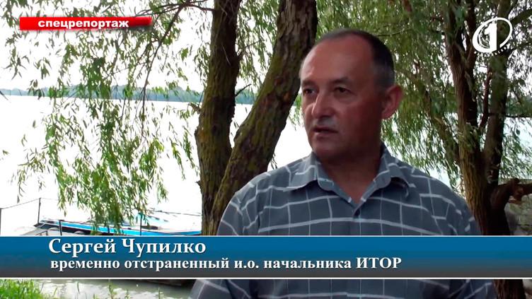 Сергей Чупилко Измаил