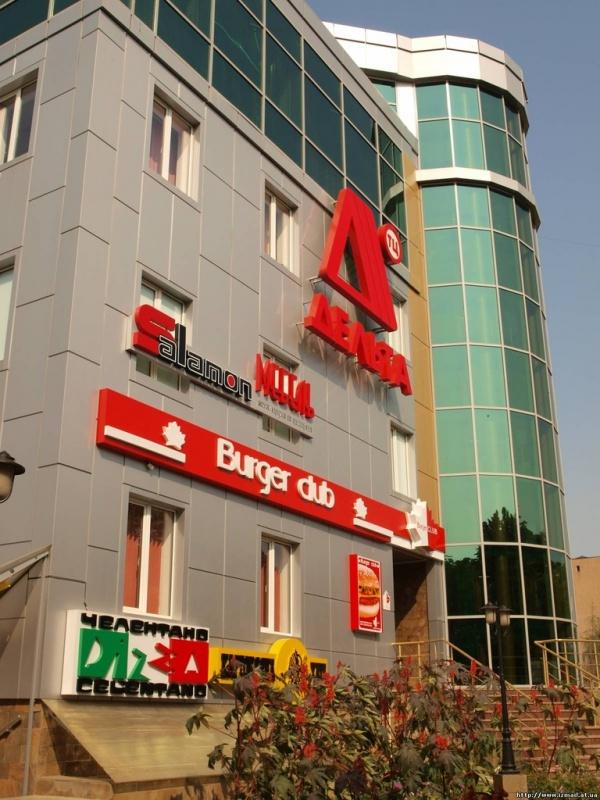 офисный центр Дельта Измаил