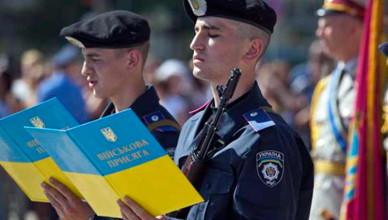 призыв Украина