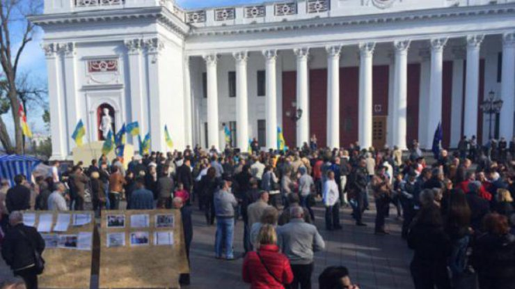 минимайдан в Одессе