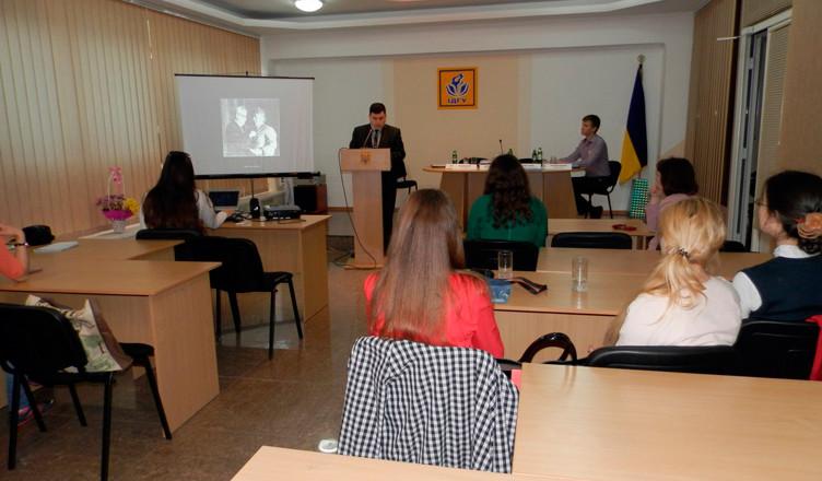 Конференция в ИГГУ, посвященная 25-летию со дня Независимости Украины