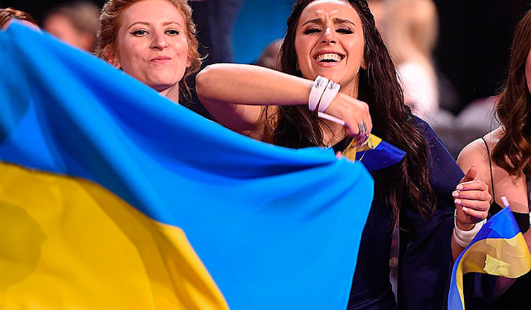 Евровидение 2017 Украина