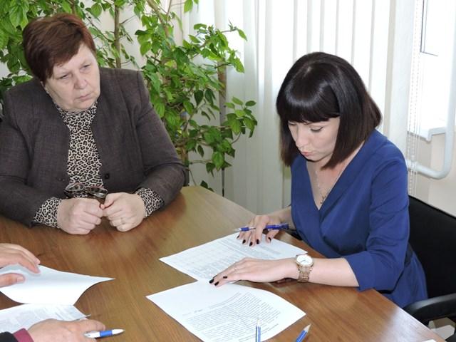 Председатель РГА провела рабочее совещание
