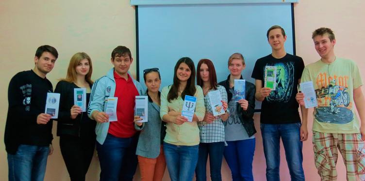 Состоялся творческий конкурс «Лучшая студенческая презентация своей специальности»