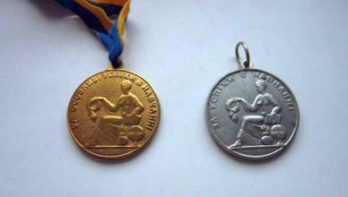 Золотые медали выпускникам. Измаил