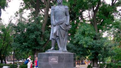 памятник Тучкову Измаил