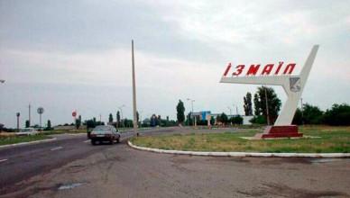 Чувствуют ли измаильчане Независимость Украины? ВИДЕО