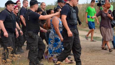 выселение цыган из Лощиновки