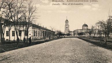 Румынский Измаил