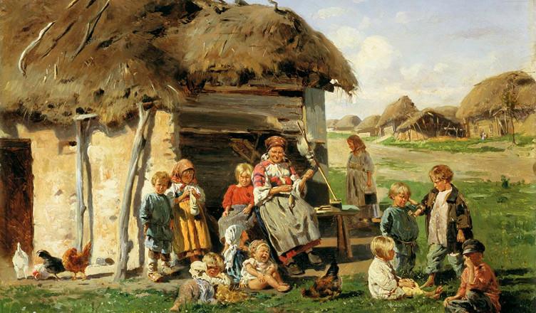 Бессарабская губерния. 19 век