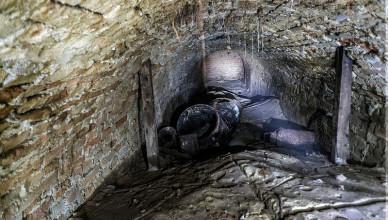 Подземный Измаил