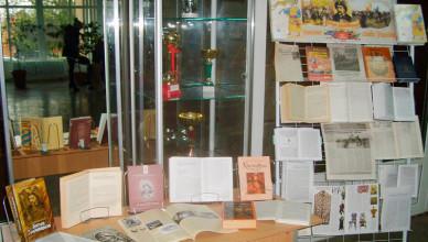 Книжная выставка Казацкая слава Украины