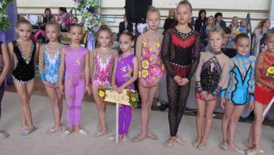XVIII Міжнародний турнір з художньої гімнастики «Бессарабська осінь»