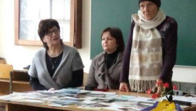 Творческая встреча в ИГГУ
