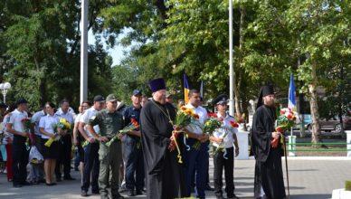 День Независимости Украины Измаил