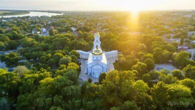 Измаил отмечает День Конституции Украины